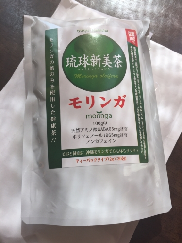 モリンガ茶 琉球新美茶