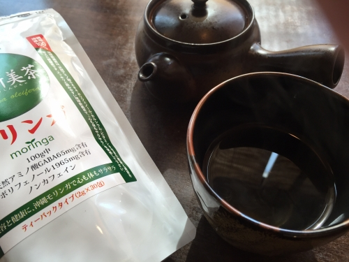 モリンガ茶 ホット