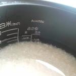 無洗米のお米の量と水加減は普通のお米とどれくらいの違いがある?